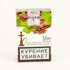 Кальянный табак Mazaya  Chocolate with Mint