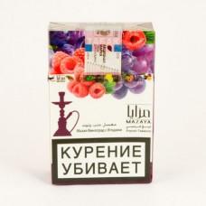 Кальянный табак Mazaya  Grapes with Berries