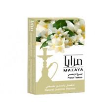 Кальянный табак Mazaya   Jasmine