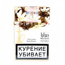 Кальянный табак Mazaya  Vanilla