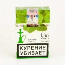 Кальянный табак Mazaya   Mint