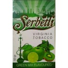 Кальянный табак Serbetli Green Mix, 50гр.