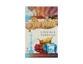 Кальянный табак Serbetli Ice-Cola-Cherry Flavoured, 50гр.