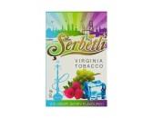 Кальянный табак Serbetli Ice-Grape-Berry Flavoured, 50гр.