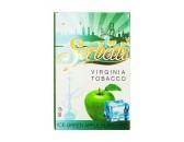 Кальянный табак Serbetli Ice-Green-Apple Flavoured, 50гр.
