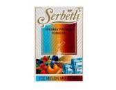 Кальянный табак Serbetli Ice melon Mix Berry Flavoured, 50гр.