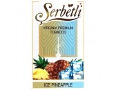 Кальянный табак Serbetli Ice Pineapple Flavoured, 50гр.