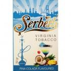 Кальянный табак Serbetli Pina colada Flavoured, 50гр.