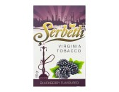 Кальянный табак Serbetli Blackberry  Flavoured, 50гр.
