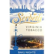 Кальянный табак Serbetli Baku Nights Flavoured, 50гр.