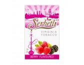 Кальянный табак Serbetli Berry Flavoured, 50гр.