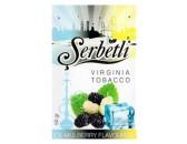 Кальянный табак Serbetli Ice Mulberry Flavoured, 50гр.