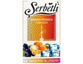 Кальянный табак Serbetli Ice Tangerine Blueberry  Flavoured, 50гр.