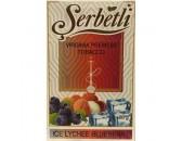 Кальянный табак Serbetli Ice Lychee Blueberry, 50гр.
