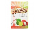 Кальянный табак Serbetli Lime Lychee Flavoured, 50гр.