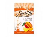 Кальянный табак Serbetli Mango Flavoured, 50гр.