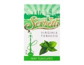 Кальянный табак Serbetli  Mint Flavoured, 50гр.