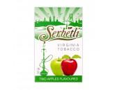 Кальянный табак Serbetli Two Apple Flavoured, 50гр.