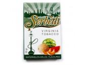 Кальянный табак Serbetli  Watermelon - Melon  Flavoured, 50гр.