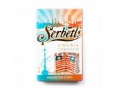 Кальянный табак Serbetli American Cake Flavoured, 50гр.