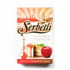 Кальянный табак Serbetli Apple Cinnamon Cake Flavoured, 50гр.