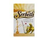 Кальянный табак Serbetli Banana Milkshake Flavoured, 50гр.