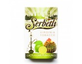 Кальянный табак Serbetli Cactus Lime Flavoured, 50гр.