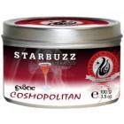 Кальянный табак Starbuzz Tobacco Cosmopolitan 100