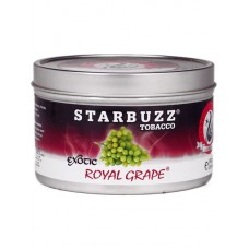 Кальянный табак Starbuzz Tobacco Royal Grape 100