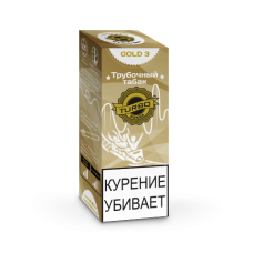 Кальянный табак Turbo Dokha Gold  3