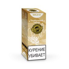 Кальянный табак Turbo Dokha Gold  2